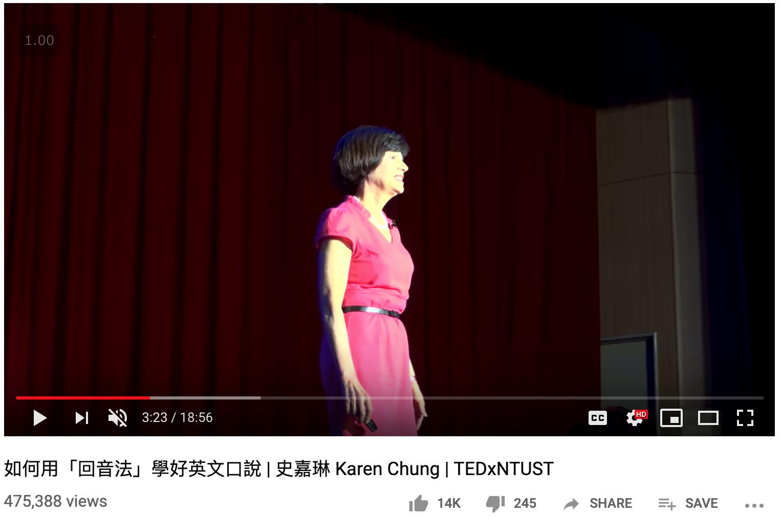 Karen Chung's TEDx Talk on The Echo Method