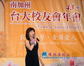 img6 image courtesy of ChineseDailyUSA.com